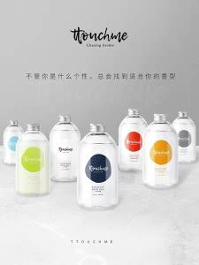 Wholesale perfume: Deep Blue 533 Perfume Body Wash Lotion Original Fragrance Men and Women Web Celebrity Wood Fauchon F