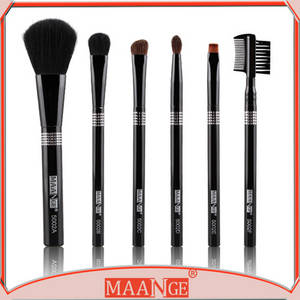Wholesale pencil pouch: NAANGE 6 Pieces Make Up Brush,Eye Shadow Brush Set