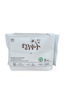 Wholesale sanitary paper: Eonjena Organic Cotton Cover Sanitary Napkin