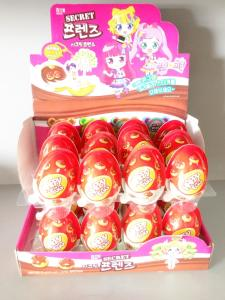 Wholesale biscuit with chocolate: Chocolate Biscuit Happy Egg with Toys
