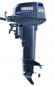 Wholesale Other Recreational Boats: Yamaha 2 Stroke Outboard Boat Motor