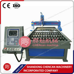 Wholesale cnc cutting machine: China 4x8 Ft 5x10 Ft CNC Plasma Machine CNC Metal Cutting Machine 1325 1530