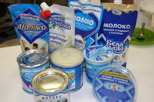 Wholesale condensed milk: Condensed Milk with Sugar