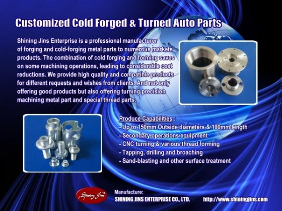 Sell High strength precision cold forged and CNC machined parts made in Taiwan