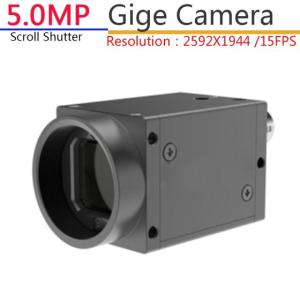Wholesale ip camera: GIGE Gigabit Ethernet IP 5MP Industrial Digital Camera Machine Vision