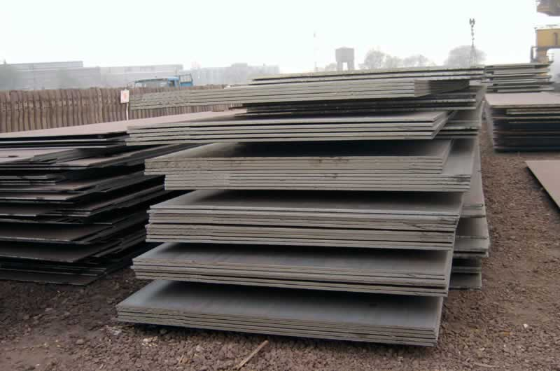Sell hot rolled steel plate