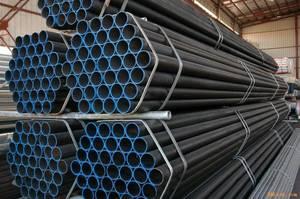 Wholesale Steel Pipes: Steel Pipe