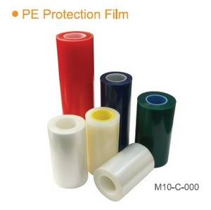 Wholesale pe protective film: PE Protection Film