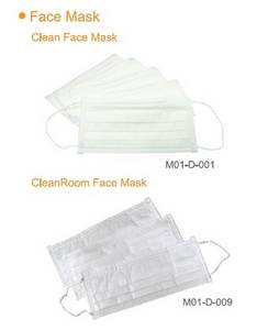 Wholesale hdpe fittings: Face Mask