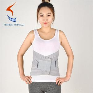 Wholesale waist belts: Waist Support Belt