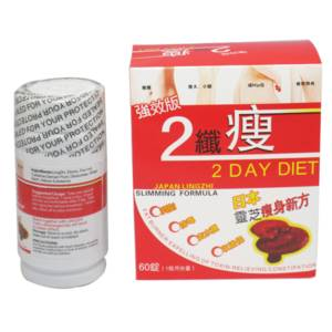 Wholesale g pill: Day Diet Slimming Capsule, Best Diet Pill [G]