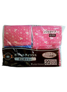 Wholesale Household Plastic Products: Japan Quality Pocket Tissue. 20 Per Pack