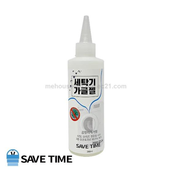 Front Load Washing Machine Clean Gel