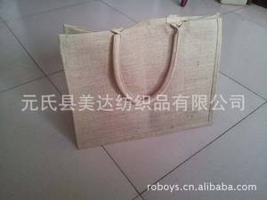 Wholesale Ladies' Handbags: Handbag