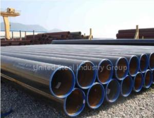 Wholesale seamless pipe: Seamless Steel Pipe