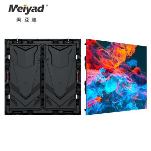 Wholesale die cast: Die-casting Magnesium P8 Outdoor LED Video Wall