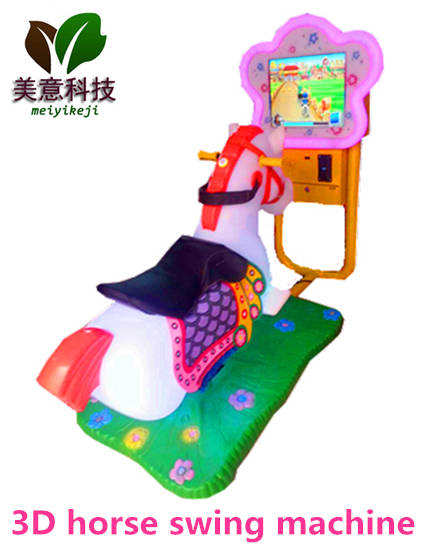 Sell  Amusement Equipment Coin Operated Horse Kiddie Rides 3D Swing  Machine
