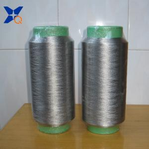 Wholesale electromagnetic shielding fabric: XTAA132 Pure Silver Plated Conductive Filaments 40d/12f Anti Bacteria Socks for  Emr Fabric