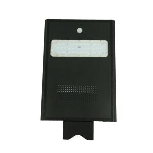 Wholesale Outdoor Lighting: 20W All in One Solar Street Light