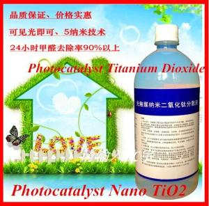 Wholesale leather process line: Photocatalyst Nanometer Titanium Dioxide Dispersive Liquid