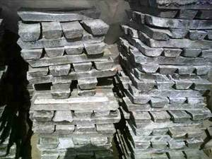Wholesale scrap ingots: Lead Ingot Scrap