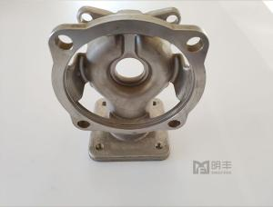 Wholesale center blade: Water Pump