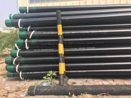 Sell API 5CT Seamless Casing pipe