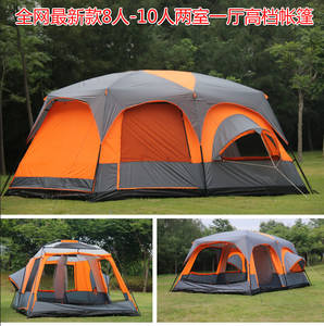 Wholesale Camping: Large Family Camping Tents Waterproof Cabin Outdoor Tent