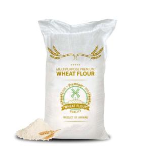 Wholesale flour: White Wheat Flour