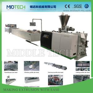 Wholesale pvc window: PVC Window Plastic Profile Extrusion Machine Production Line
