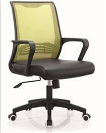 Wholesale swivel chair: Swivel Chair
