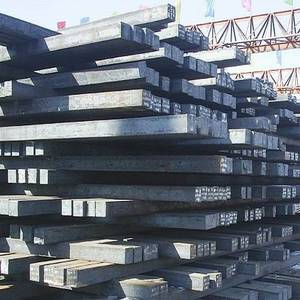 Wholesale billets: Steel Billets, Pig Iron, Cast Iron, Steel Ingots,Iron Castings.