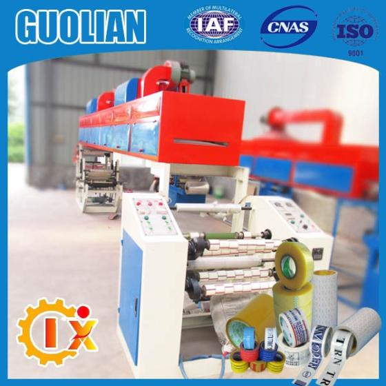 GL-500C Low Investment Bopp Film To Make Small Adhesive Packaging Tape Machine