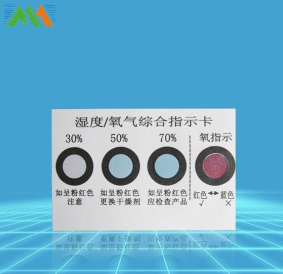 Sell Air Material Oxygen Indicator Card