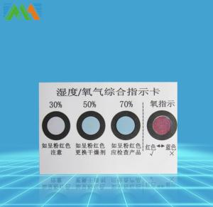 Wholesale pink pet film: Air Material Oxygen Indicator Card