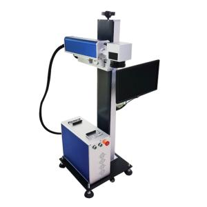 Wholesale online electronic components: Fiber Online Flying Laser Marking Machine with Raycus 20W 30W 50W