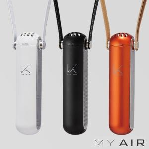 Wholesale only with water: Personal Air Purifier TURNDE K 'MY AIR'