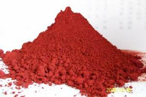 Wholesale Iron Oxide: Iron Oxide