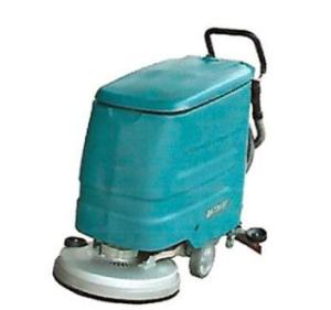 Wholesale cleaning floor mop: Mini Walk Behind Floor Scrubber