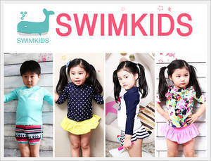 Wholesale Swimwear & Beachwear: Kids Rashguards