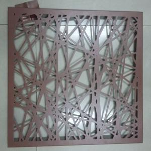 Wholesale laser product: Laser Cutting Products