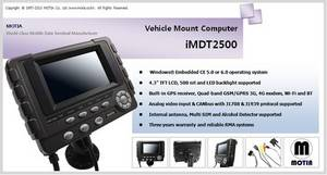 Wholesale data terminal: GPS Vehicle Tracking Systems, Mobile Data Terminals