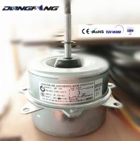CCC CE Certificated Electrical AC Fan Motor for Home Appliance