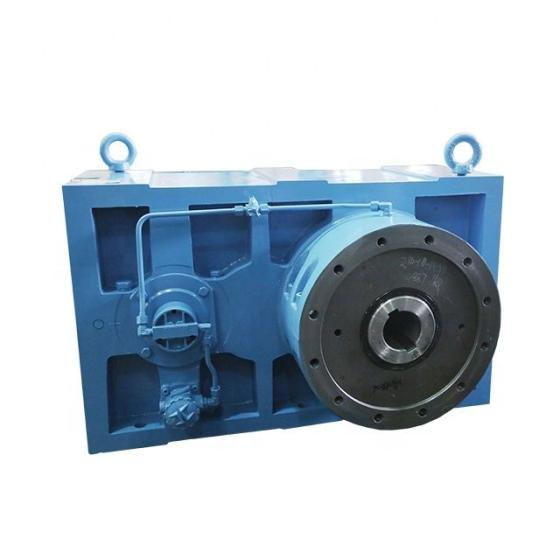 Sell YZLYJ series reducer