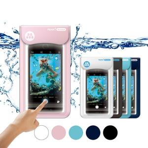Wholesale Mobile Phone Bags & Cases: Smartphone Waterproof Case(Mpacplus S20)