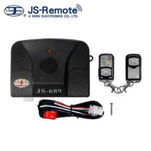 Wholesale storage can: Garage Door Remote Control