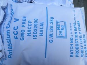 Wholesale potassium bromide: Potassium Chloride
