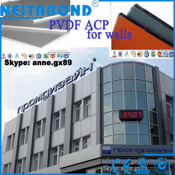 Exterior Wall Decoration Building Wall Cladding  Materials Aluminum Plastic Composite Panel