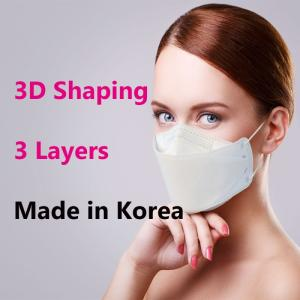 Wholesale baby wear: 3 Dimensional Triple Layer Face Mask for Personal Protection