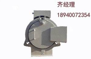 Wholesale Manufacturing & Processing Machinery Stock: Locking-ring Fast Opening Blind
